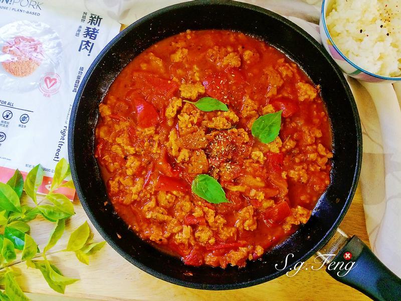 義式蕃茄肉醬&蕃茄肉醬義大利麵(新豬肉)
