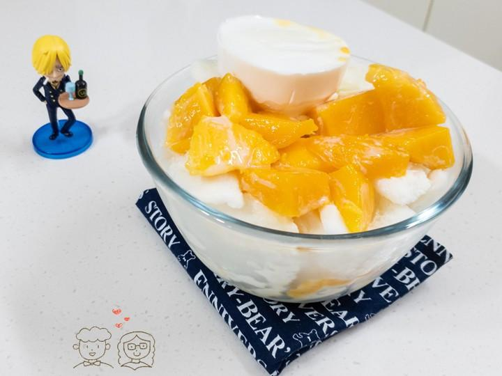 自製芒果牛奶雪花冰+鮮奶奶酪