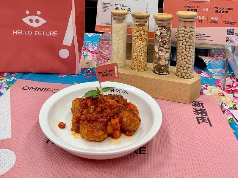 義式番茄青蔬新豬肉丸(五辛素無蛋奶)