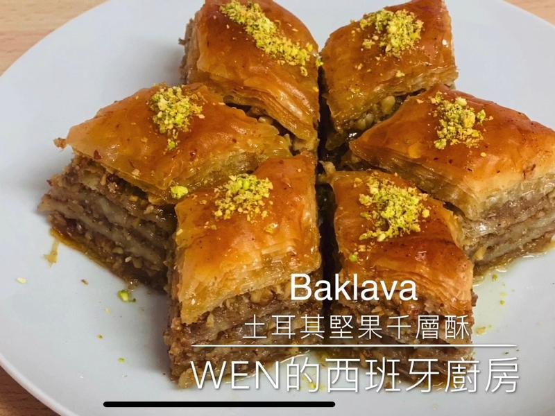 土耳其甜點 Baklava