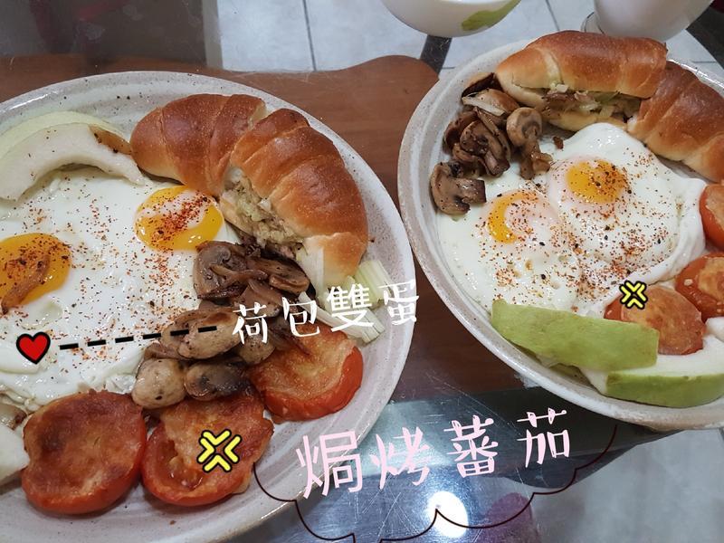 早餐-酪梨洋蔥鮪魚可頌