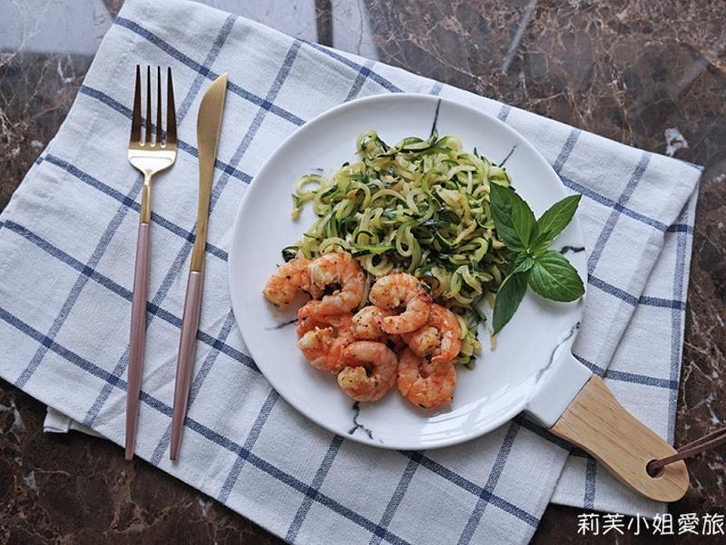 香料鮮蝦櫛瓜麵_低卡減脂健康餐