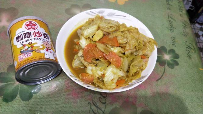 咖哩高麗菜炒雞