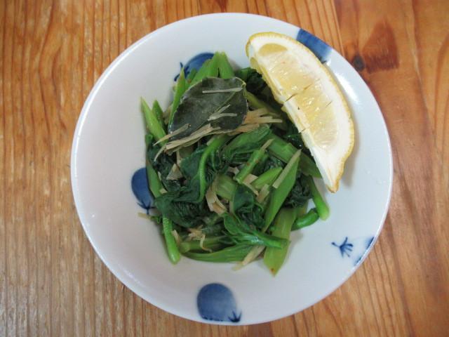 檸檬香皇宮菜