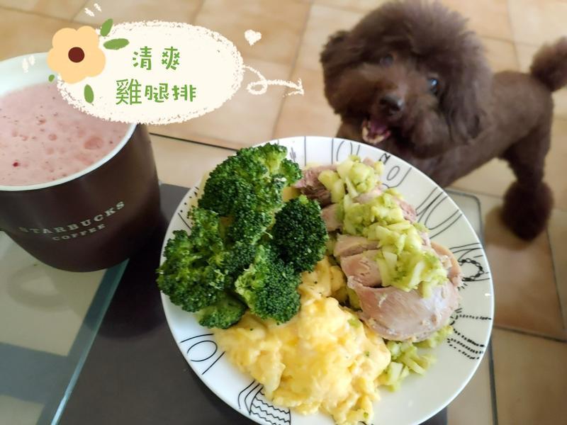 【輕食早餐】清爽酪梨泥🥑雞腿排