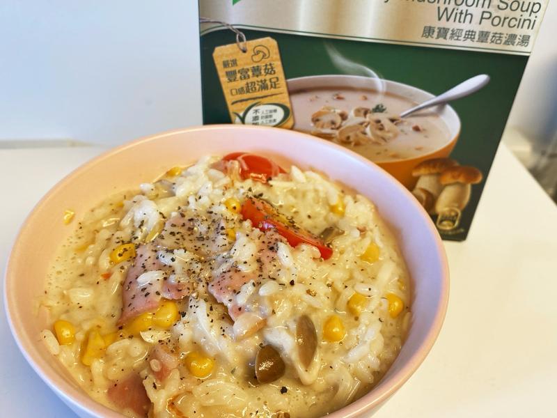 白醬菇菇培根奶香燉飯