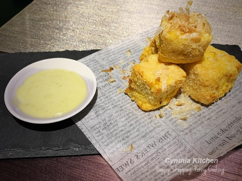 黃金蜂巢豆腐配日式芥末蛋黃醬