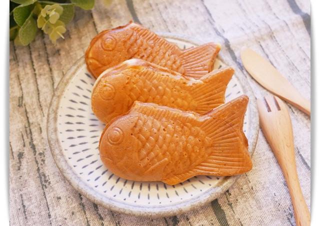 「卡士達珍珠鯛魚燒」令人喜歡的奶香Q彈味