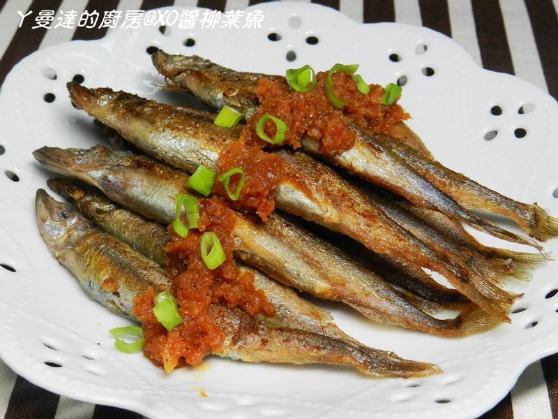 ㄚ曼達的廚房~XO醬柳葉魚