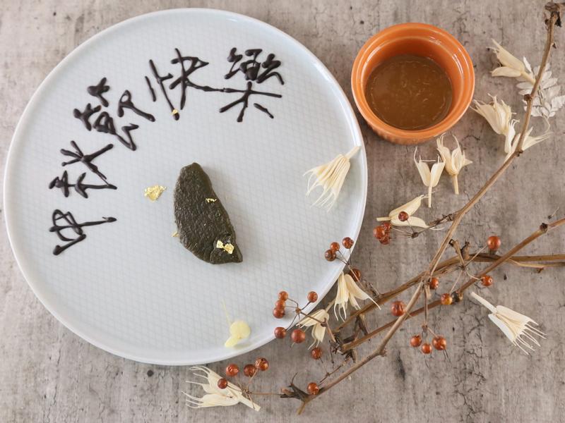 【烤麻糬/烤糯米糰子】中秋就醬烤!