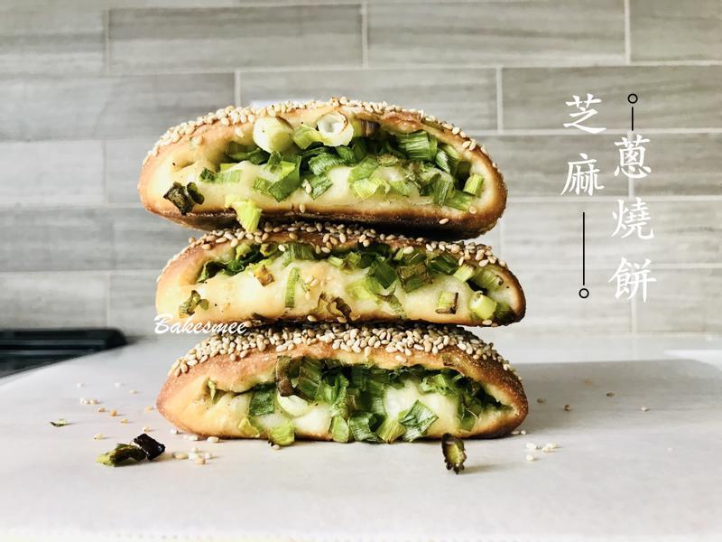 台灣人的回憶【芝麻蔥燒餅】