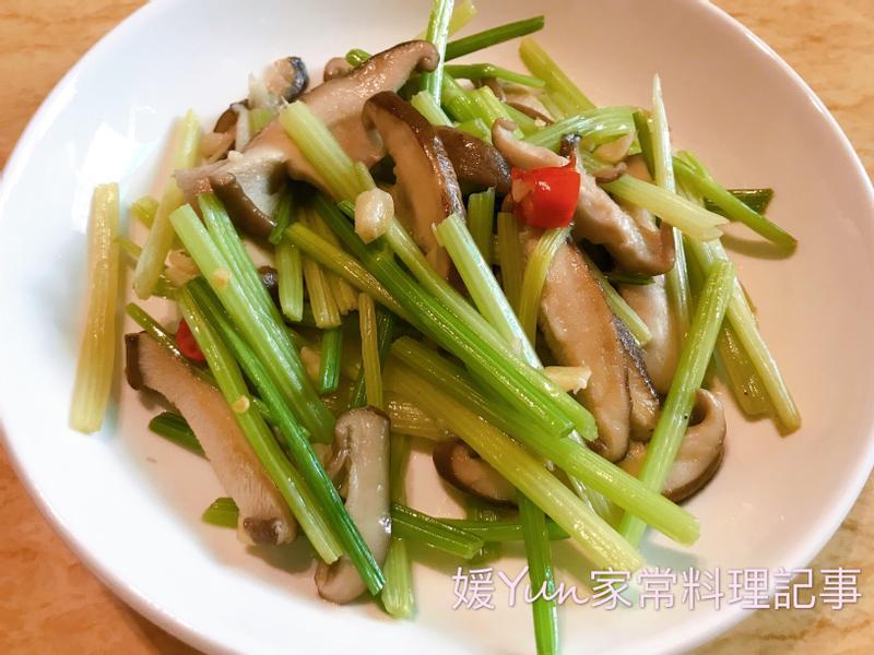 。香菇炒芹菜。快速料理