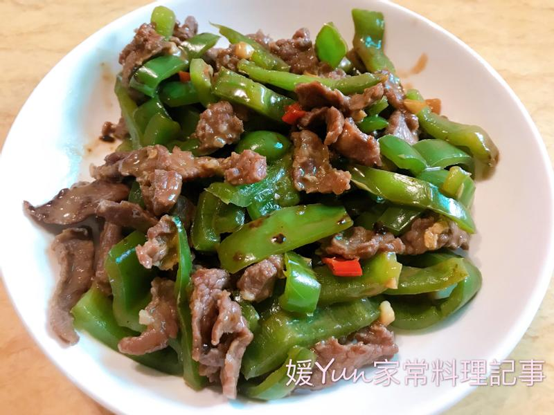 。青椒炒牛肉。美味下飯