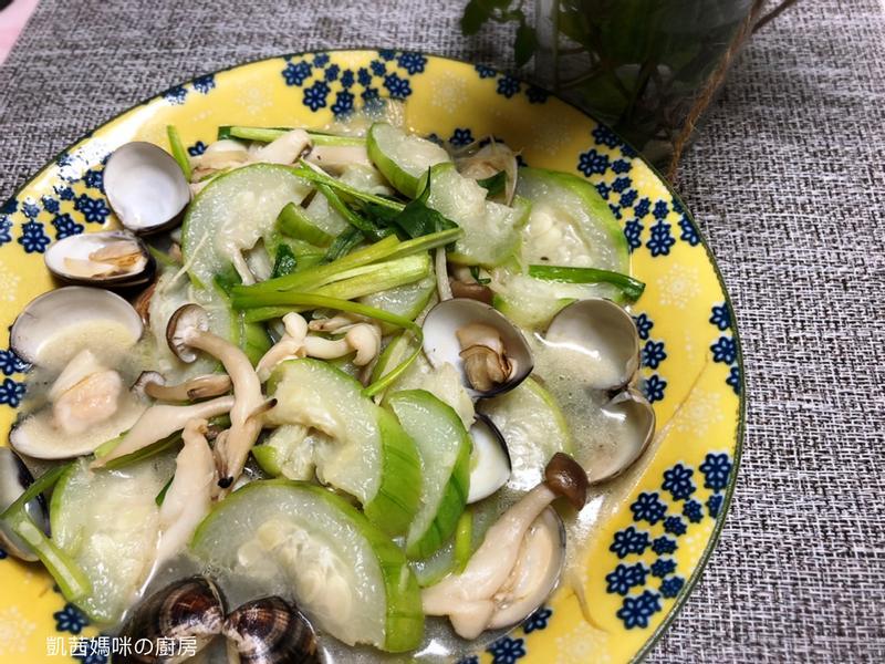 蛤蜊菇菇絲瓜🎶