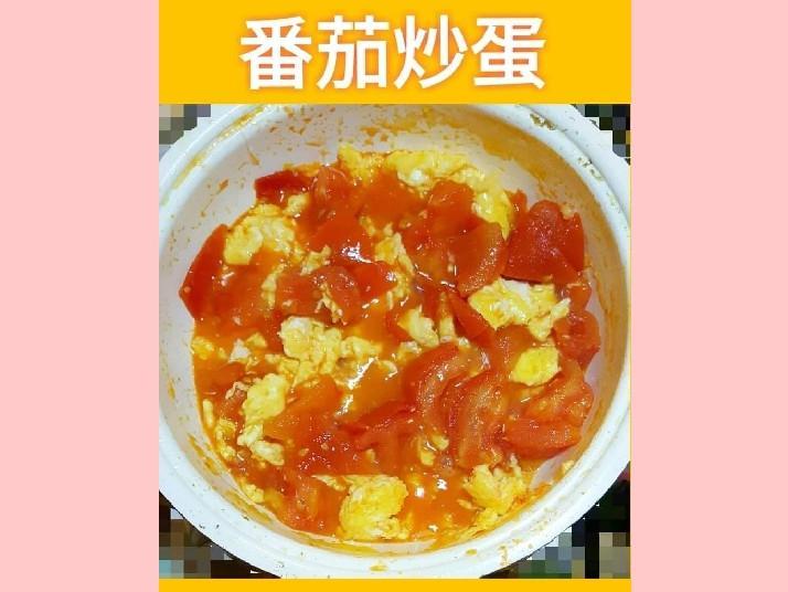 一個人的餐桌 之 番茄炒蛋