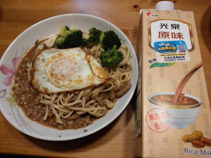 米漿香菇肉燥麵