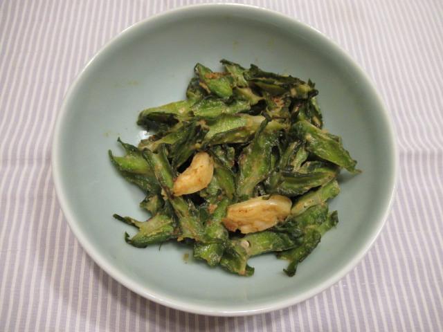 金沙菱角豆