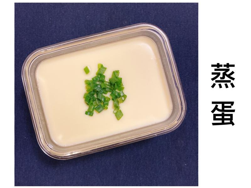 木木作羹湯|懶人料理 電鍋料理 蒸蛋