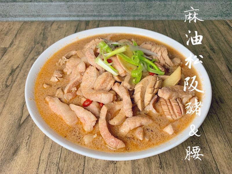 麻油松阪豬&腰