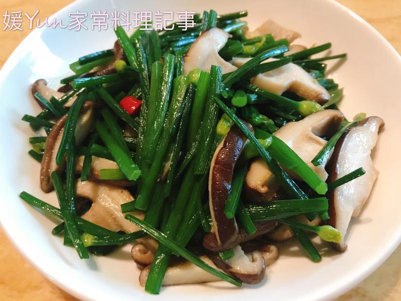 。香菇炒韭菜花。