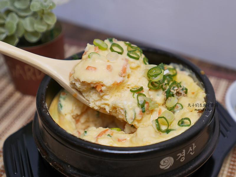 原禾軒老母上雞湯-韓式蒸蛋