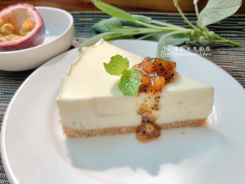 完美切片。免烤檸檬乳酪蛋糕 ~附「影片」