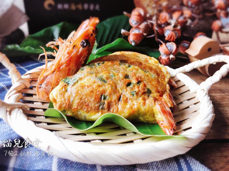 韓式l蔬菜明蝦金元寶