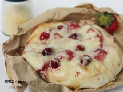 【草莓就愛鷹牌煉乳】草莓甜心pizza