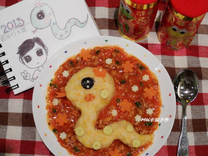 【親子食堂】小花蛇義大利肉醬飯飯