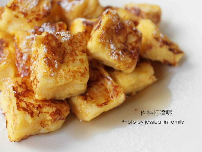 【Take a bread!創意三明治、麵包早餐】基本法式烤吐司方塊