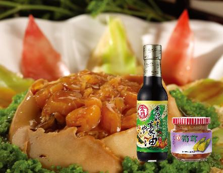 【金蘭】精緻宴客類-干貝鮑魚扒八珍