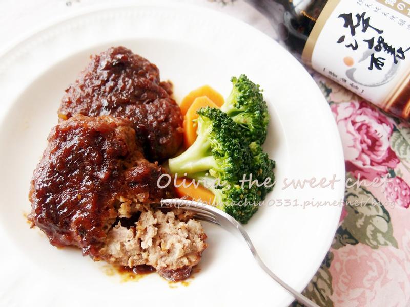 【情人料理】Olivia♥和風漢堡排~時間淬釀的甘露之味