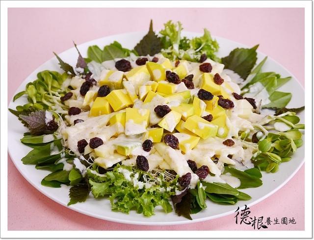 酪梨生菜沙拉盤