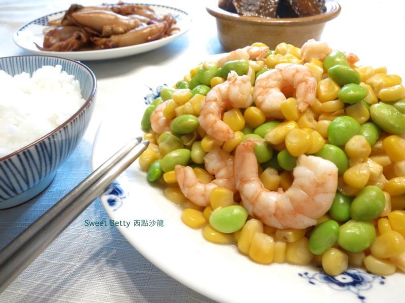 毛豆玉米粒炒蝦仁