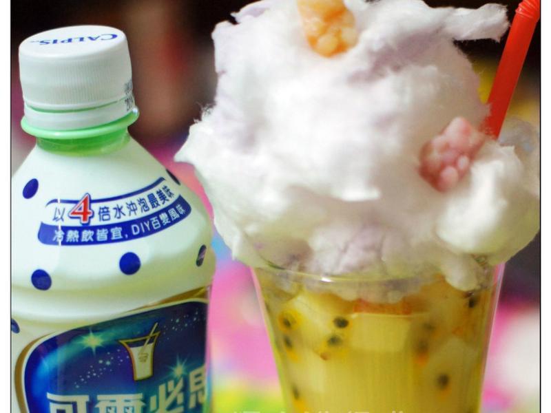 水果茶棉花糖~可爾必思