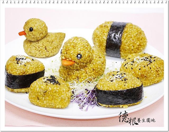 黃色小鴨薑黃糙米飯糰