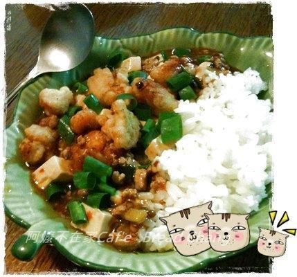 ♥炸蝦丁麻婆豆腐♥