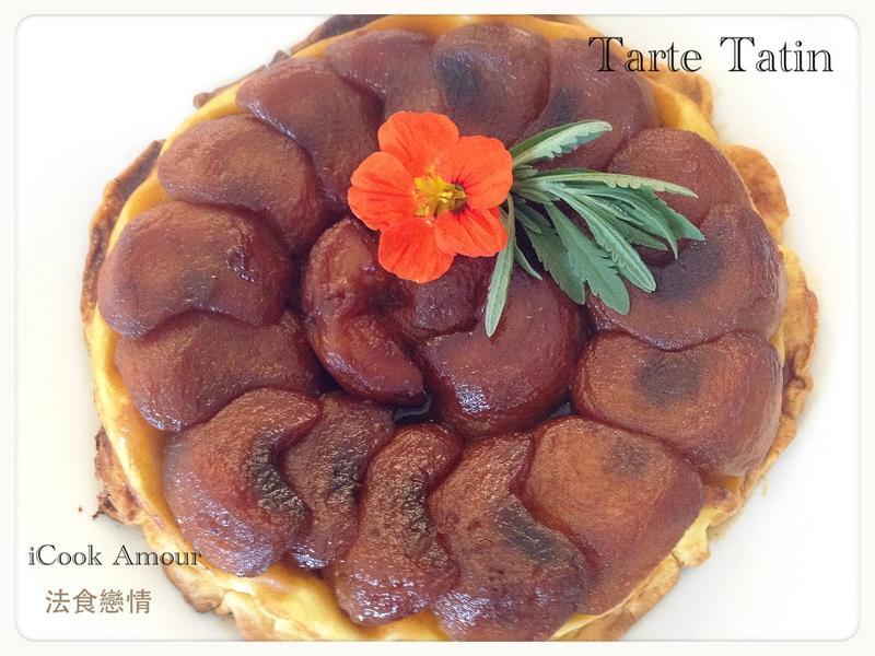 翻轉吧!焦糖蘋果派Tarte Tatin
