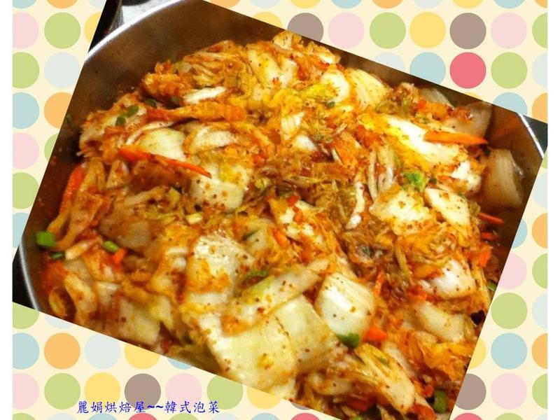 麗娟烘焙屋~~韓式泡菜