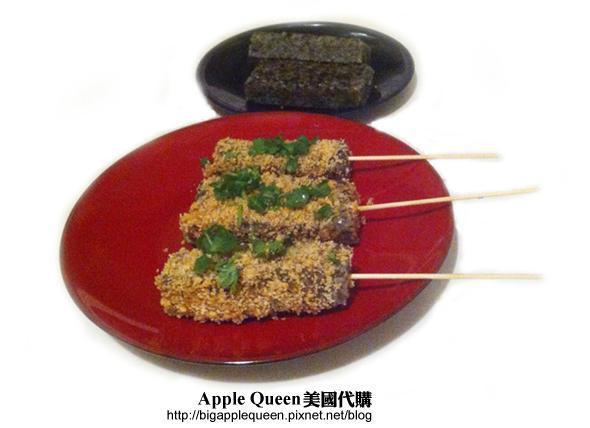 智慧糕/糯米紫菜糕/素的豬血糕