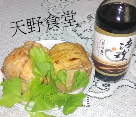【淬釀年菜料理】淬釀阿給