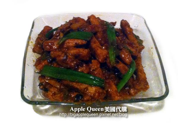 醬爆里肌~Stir-fried pork with bean paste!