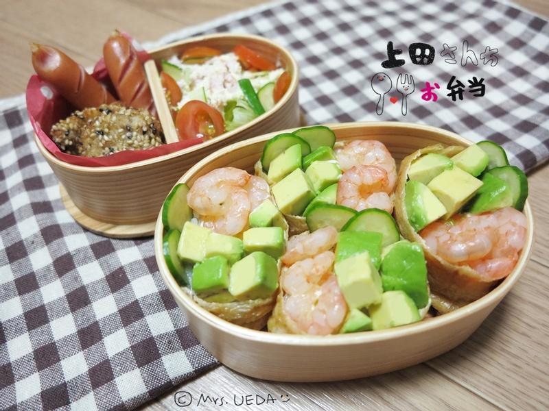 日式酪梨鮮蝦豆皮壽司便當(上田太太愛料理)
