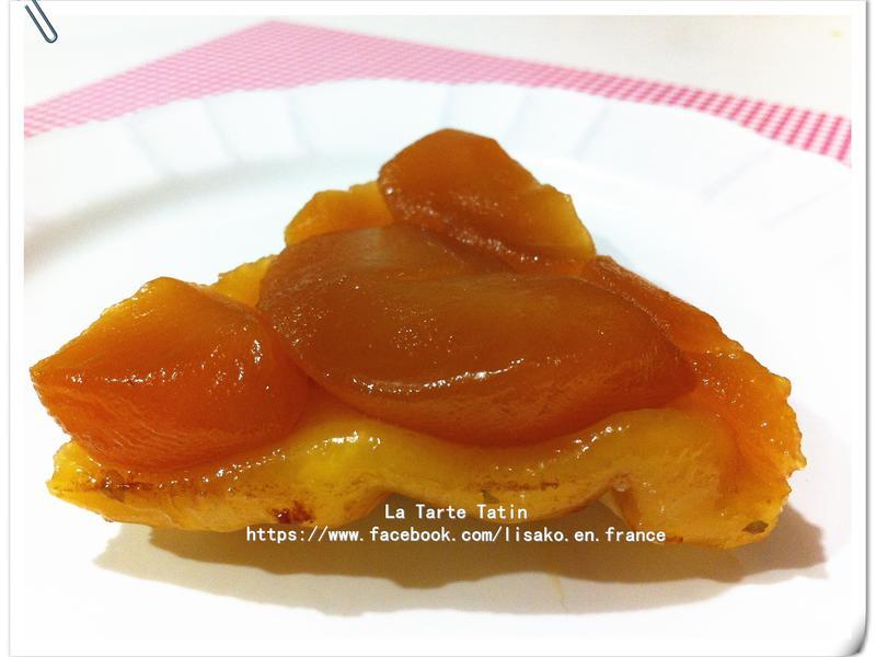 法國反烤蘋果塔