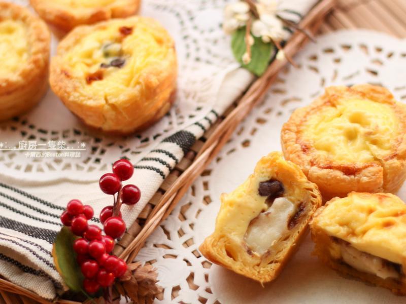 紅豆麻糬葡式蛋塔 (冷凍酥皮版)