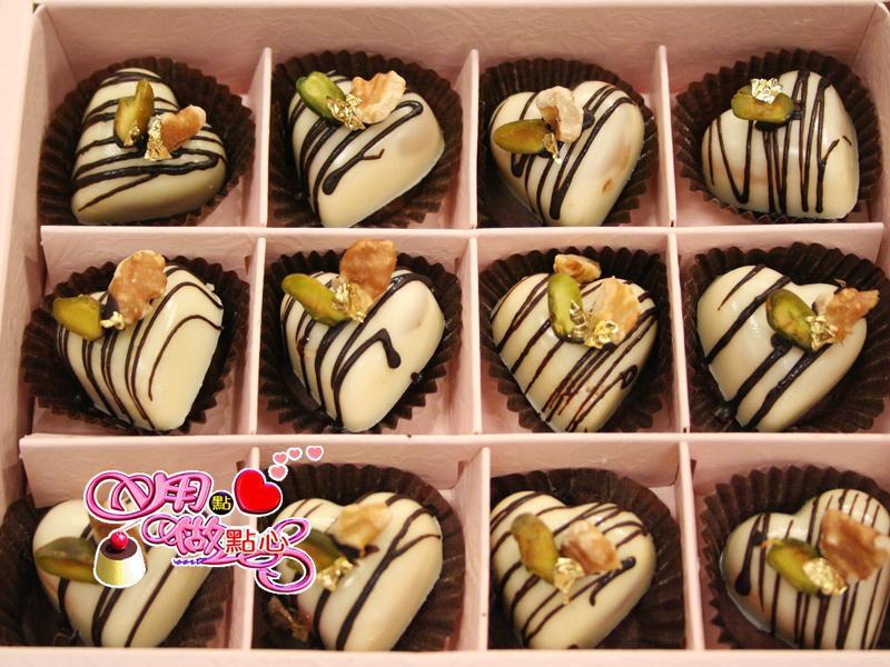 [情人節]-果餡巧克力