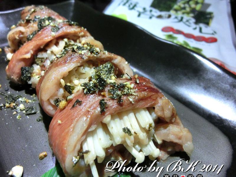 塩海苔珍菇牛肉卷「元本山海苔」