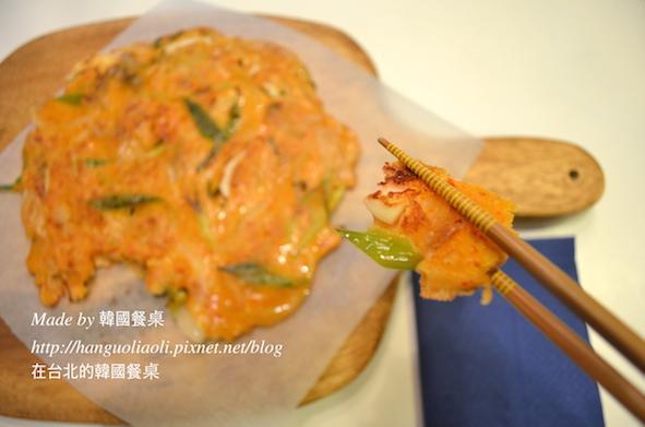 泡菜煎餅, 김치부침개