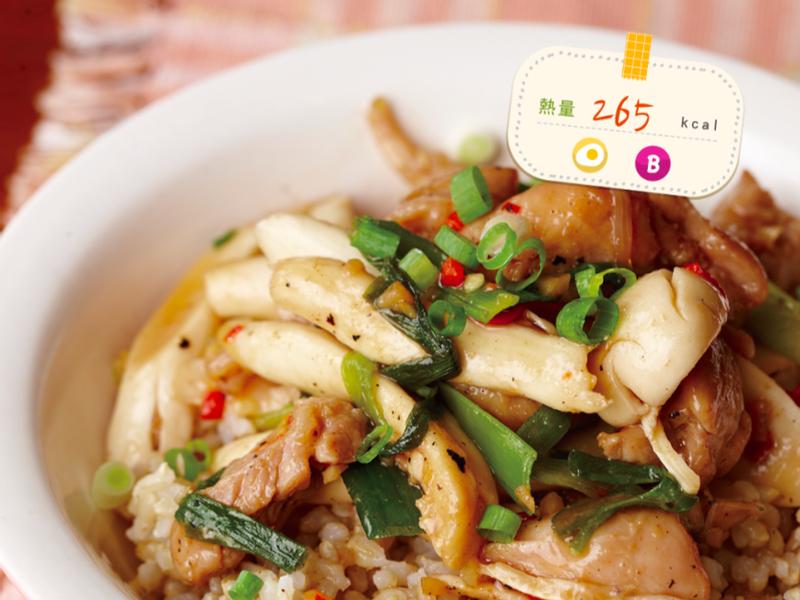 【愛瘦身食堂】蔥爆雞丁糙米飯