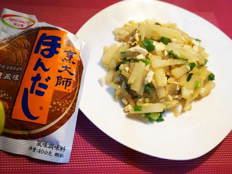 蘿蔔絲炒鹹蛋--烹大師時食饗宴